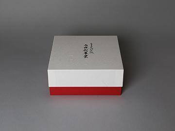 紅白箱(正方形)