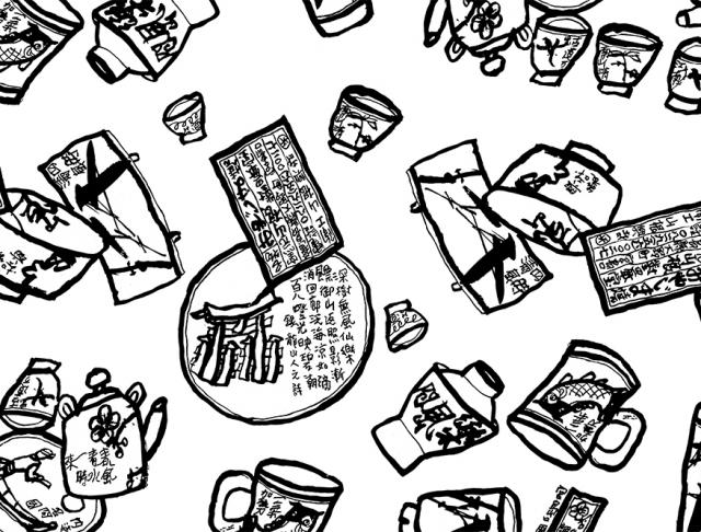 包装紙A.墨絵01