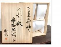 茶器セット専用桐箱02