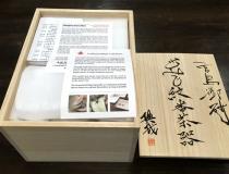 茶器セット専用桐箱01