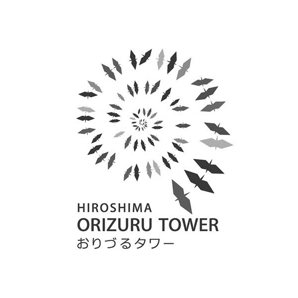 おりづるタワー