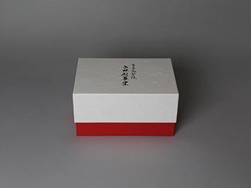 紅白箱(長方形)