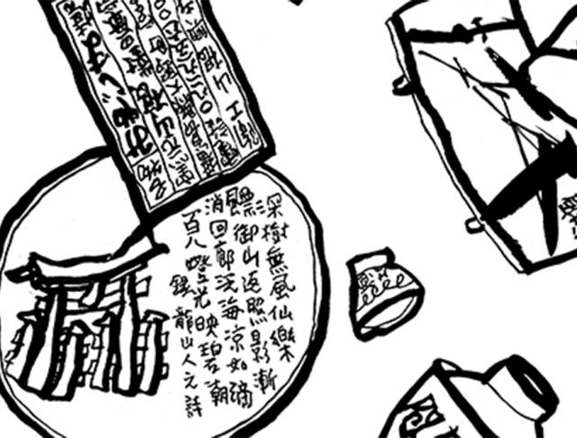 包装紙A.墨絵02